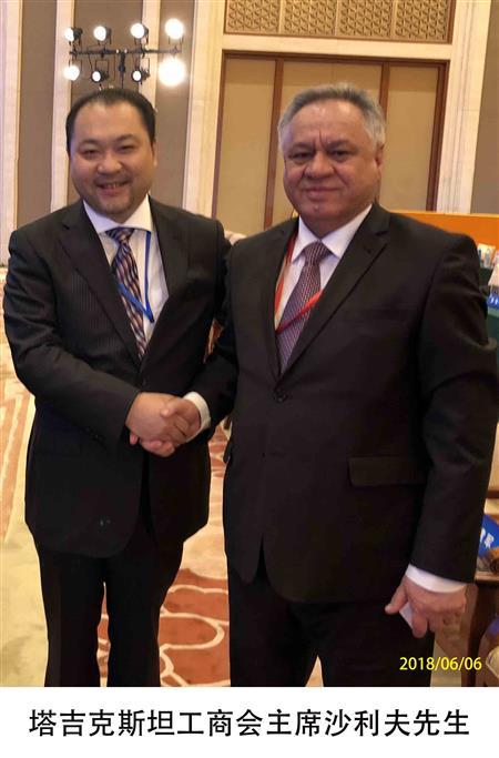塔吉克斯坦工商会主席沙利夫先生