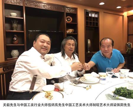 关毅先生与中国工美行业大师伍炳亮先生,中国工艺美术大师制砚艺术大师梁佩阳先生