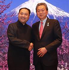 日本首相鸠山由纪夫阁下