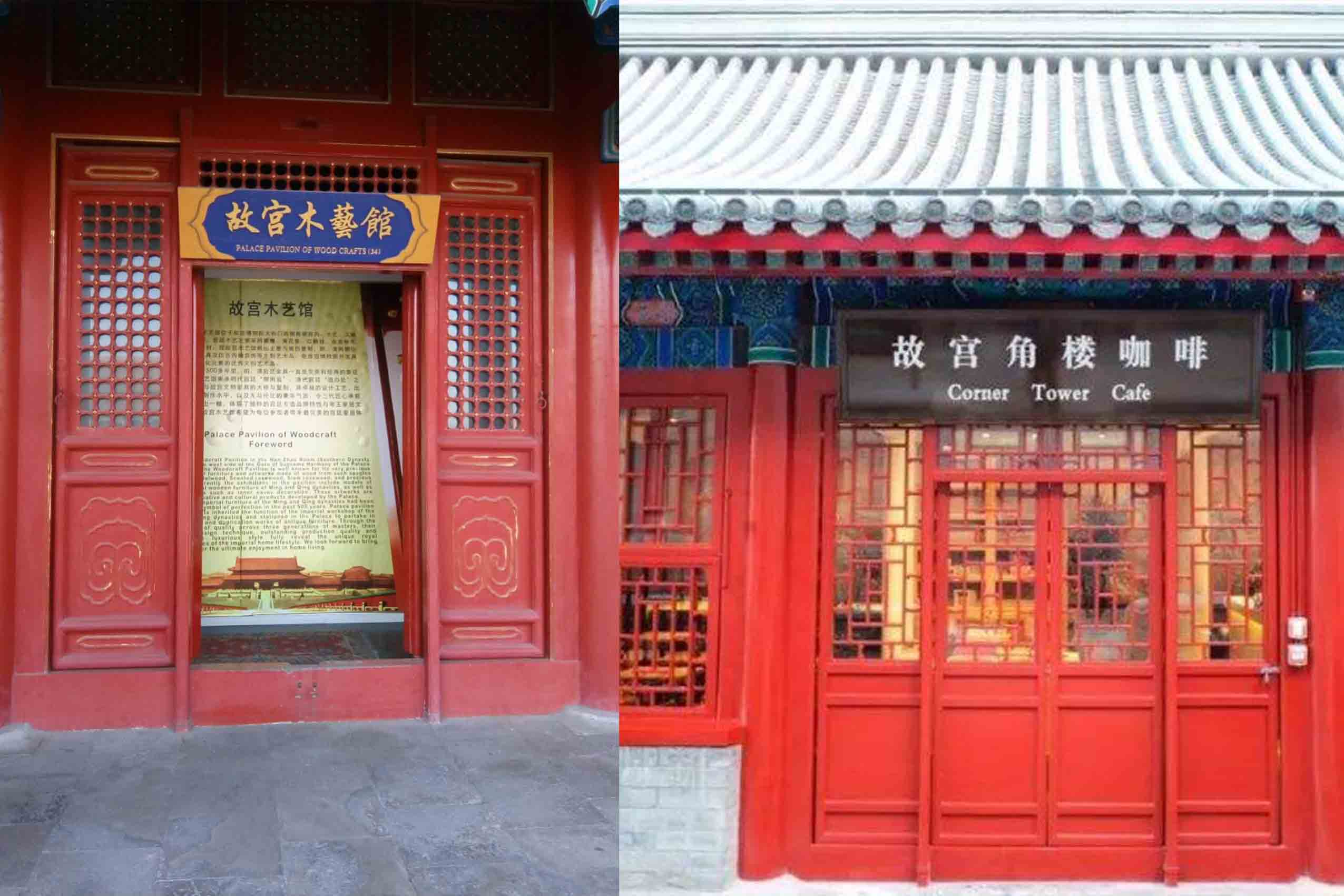 太和快讯|600岁的故宫开了咖啡店,为什么火的却是木艺馆???