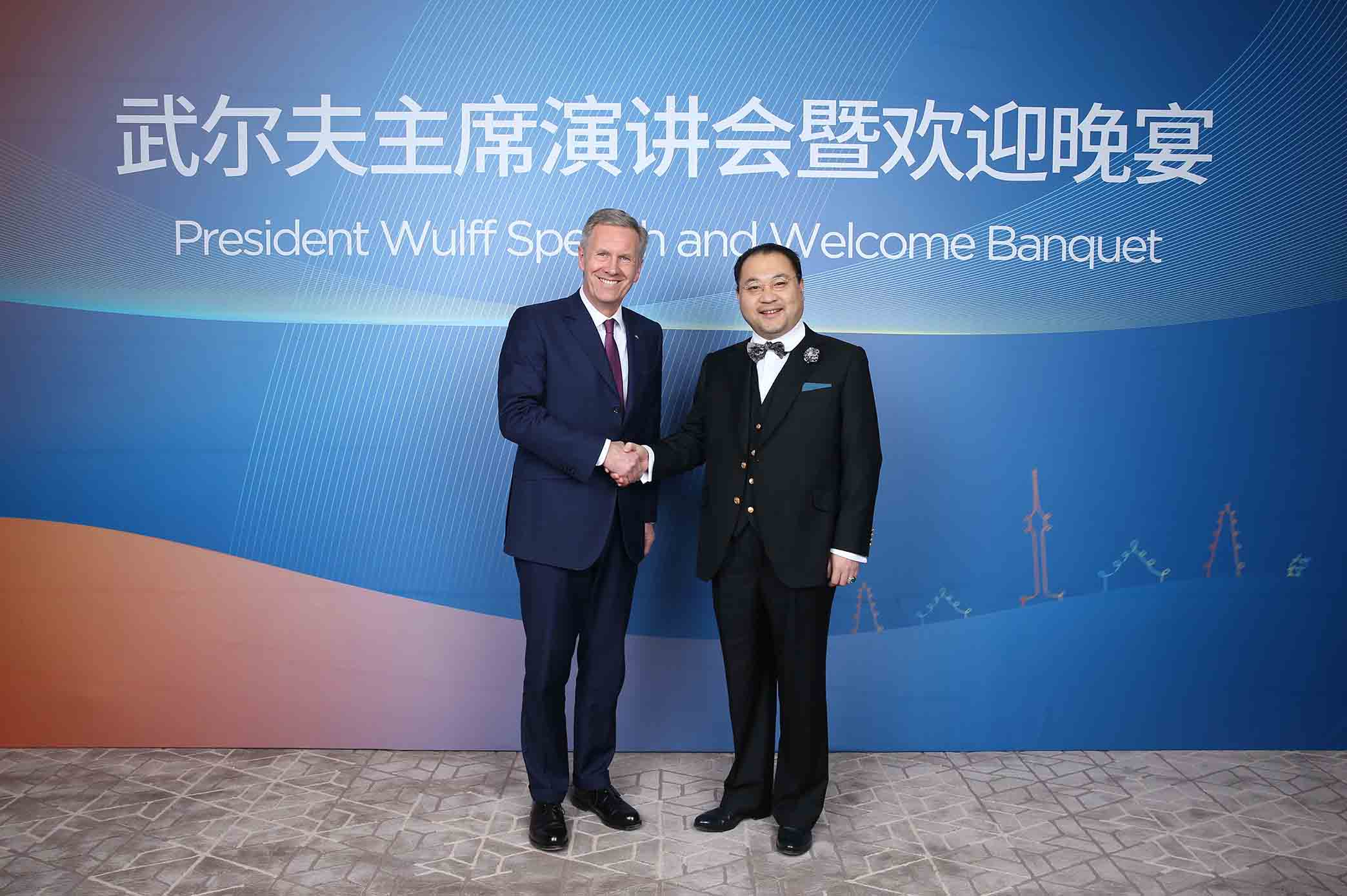 太和快讯|德国前总统武尔夫点赞太和木作·力促中德企业合作共赢创新发展
